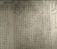 옹정제(雍正帝)의 즉위에 얽힌 이야기 (1)
