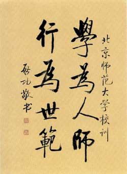 계공(啓功)이 말하는 애신각라(愛新覺羅)와 청나라 황실...